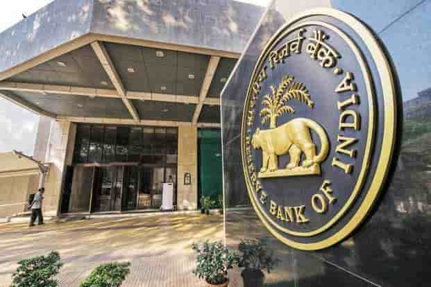 what is fiscal dificit eplained digitpatrox rbi of india budget 2019x