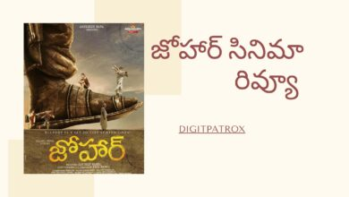 Joha movie review karan johar digitpatrox johar full movie